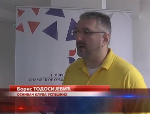 Klub uspešnih u Regionalnoj privrednoj komori Kruševac
